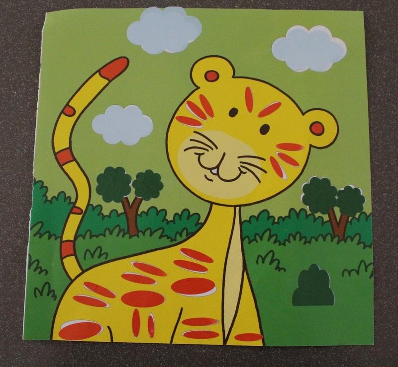 raka-le-tigre.jpg